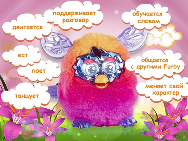 Furby Crystal игрушки
